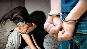 Ρόδος: Συνελήφθη 55χρονος για ασέλγεια σε παιδιά