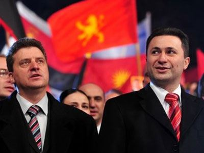 Διαμαρτύρονται οι Σκοπιανοί στην ΕΕ για τον όρο «μακεδονικός»