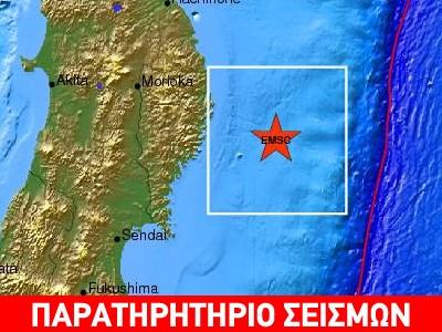 http://www.zougla.gr/Image.ashx?fid=354427&w=400&h=300&q=80