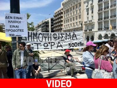 http://www.zougla.gr/Image.ashx?fid=368589&w=400&h=300&q=80