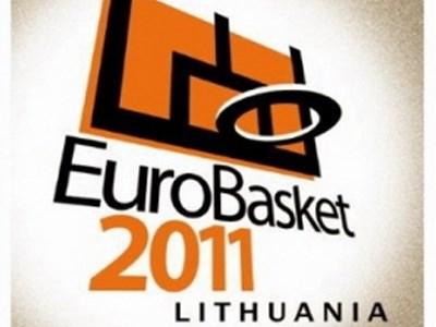 Ευρωμπάσκετ : Σκοπιανός μπασκετμπολίστας με εναν Ισπανό πιάστηκαν Ντοπέ!!