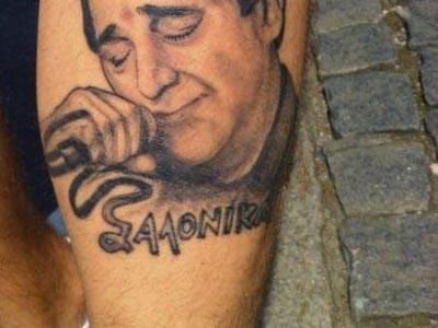 Έκανε τατουάζ το πρόσωπο του βασίλη