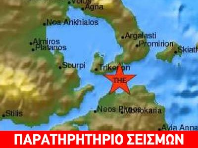 Σεισμός 3,9R ανοικτά της Εύβοιας