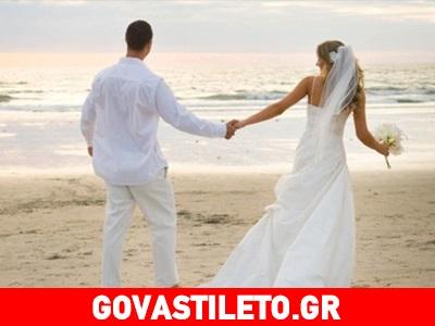 b40cc93a4e23 Ο τέλειος γάμος δίπλα στο κύμα…