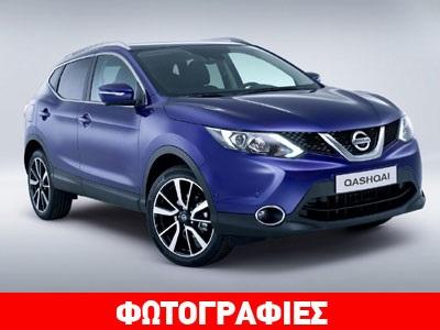 Nissan qashqai 2014: το «ευρωπαϊκό» στοίχημα
