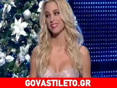 «Dancing With The Stars 4»: Δείτε όσα έγιναν στο 9ο live