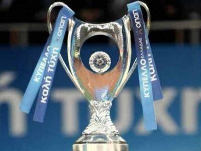 Tα αποτελέσματα και οι βαθμολογίες του Κυπέλλου Ελλάδας d01090ddb44