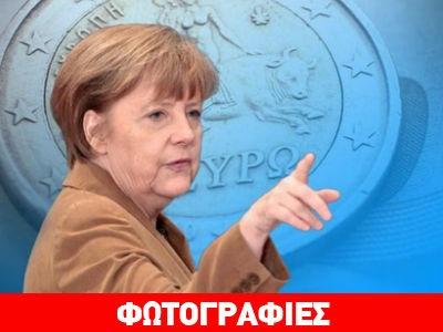 «Τυχόν GREXIT η μεγαλύτερη πολιτική ήττα της Μέρκελ»