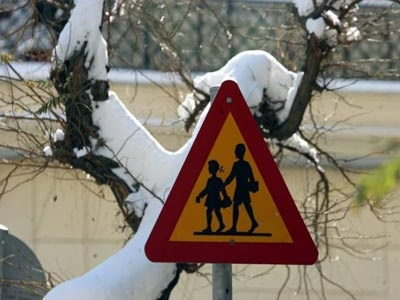 Πως θα λειτουργήσουν αύριο Τρίτη 17 Ιανουαρίου τα σχολεία σε όλους τους δήμους της Π.Ε. Κοζάνης