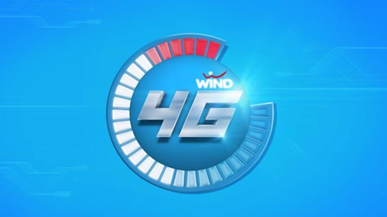 Κινητή Ευρυζωνικότητα από τη WIND με υπηρεσίες 4G