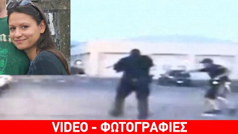 Βίντεο-σοκ: Αστυνομικοί σκοτώνουν εν ψυχρώ έγκυο γυναίκα