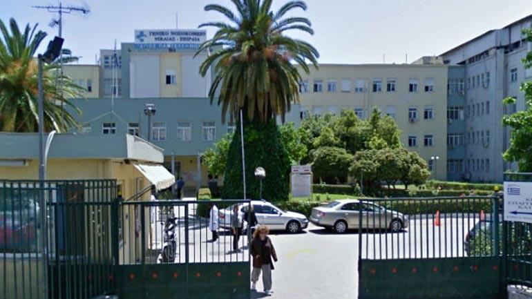 Απετράπη απόπειρα απόδρασης κρατούμενου από το Νοσοκομείο Νίκαιας