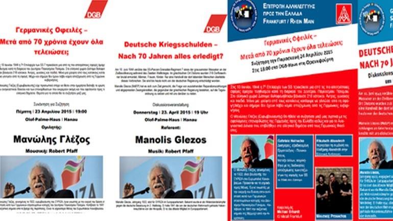 Αρχίζει η περιοδεία του Μανώλη Γλέζου στη Γερμανία