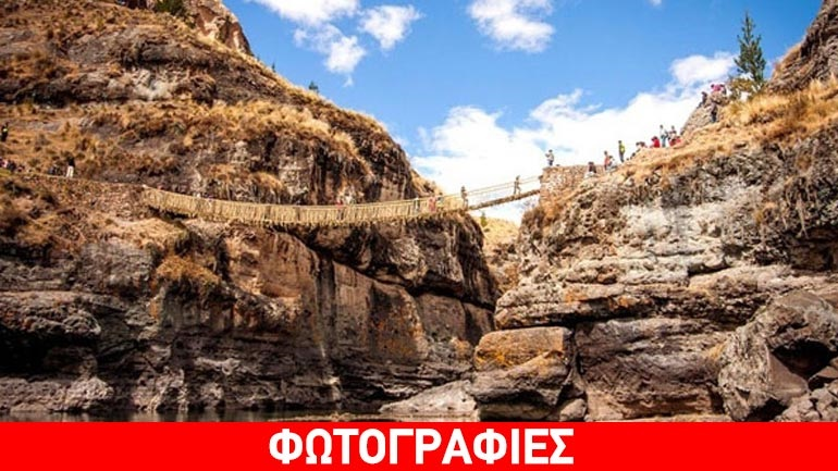 Η τελευταία γέφυρα με σχοινιά των Ίνκας!