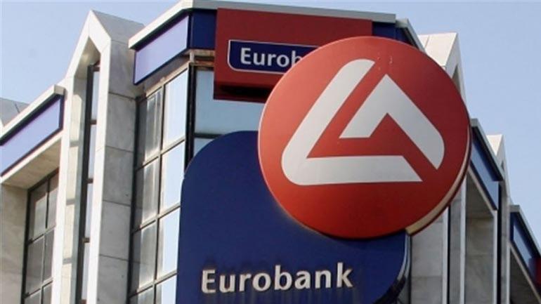 Eurobank: «Grexit: Γιατί δεν θα συμβεί»