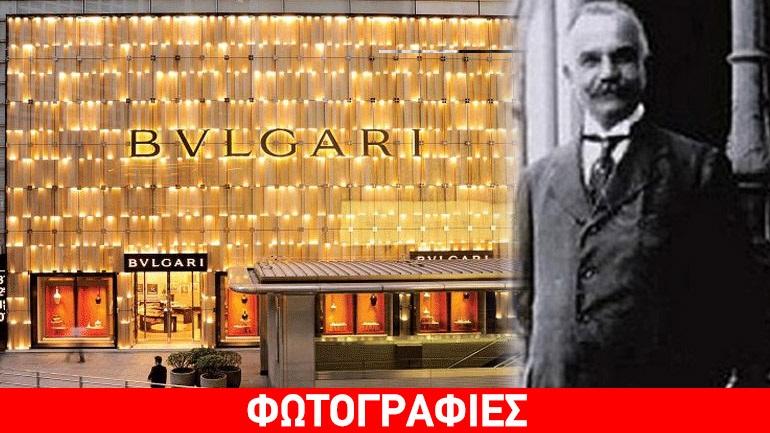 Bulgari: Οι Έλληνες πίσω από τον μεγαλύτερο οίκο κοσμημάτων