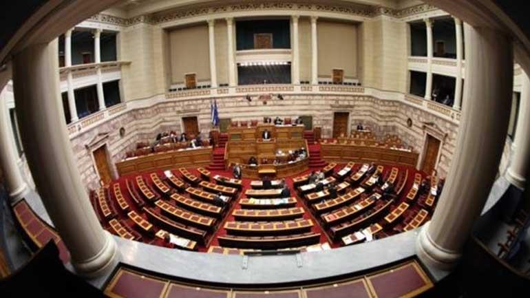 Κατατέθηκε στη Βουλή ο κώδικας ελληνικής ιθαγένειας