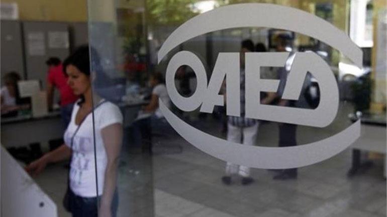 ΟΑΕΔ: Ημερίδα για τη διαχείριση του εργασιακού άγχους