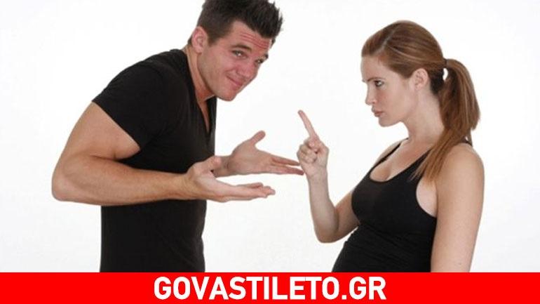 Όταν ο ο άντρας αποφεύγει την ερωτική επαφή στην εγκυμοσύνη