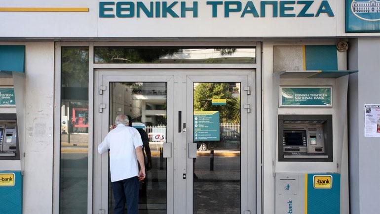 Πληρωμή Επιδομάτων-παροχών ΟΑΕΔ από την Εθνική Τράπεζα