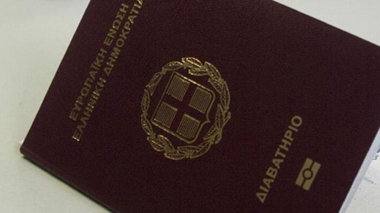 Ανοικτά σήμερα και αύριο τα γραφεία διαβατηρίων