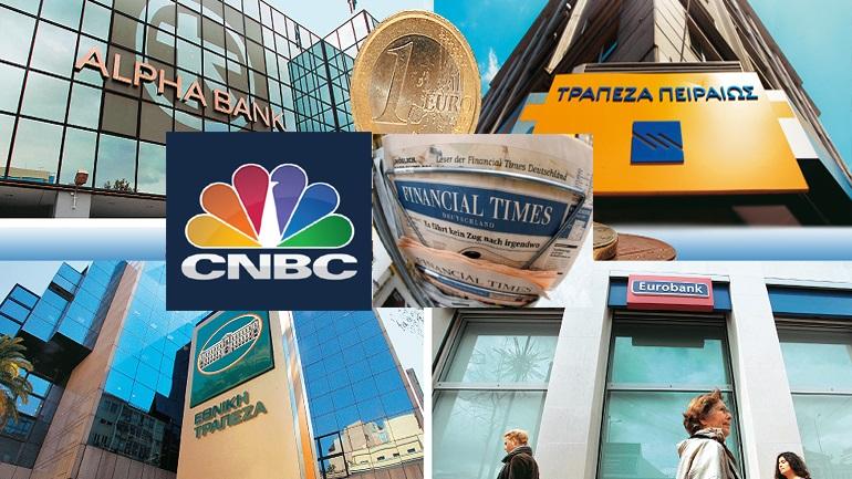 «Κάθε μέρα από τις τράπεζες φεύγουν 100 εκατ. ευρώ - Τη Δευτέρα δεν θα υπάρχουν χρήματα»