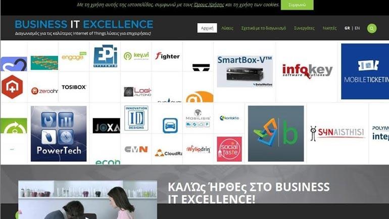 "H λύση για ξενοδοχεία ""Τourismart"" κέρδισε στο διαγωνισμό ""BUSINESS IT EXCELLENCE"""