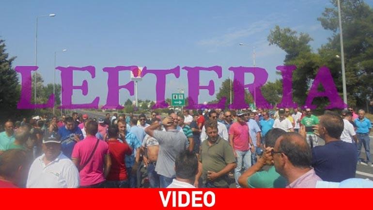 Kατερίνη: Αγρότες απέκλεισαν τη Εθνική Οδό για τα σκληρά μέτρα