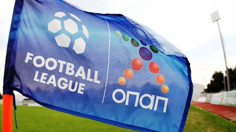 Football League: Στις 2/9 η κλήρωση του πρωταθλήματος