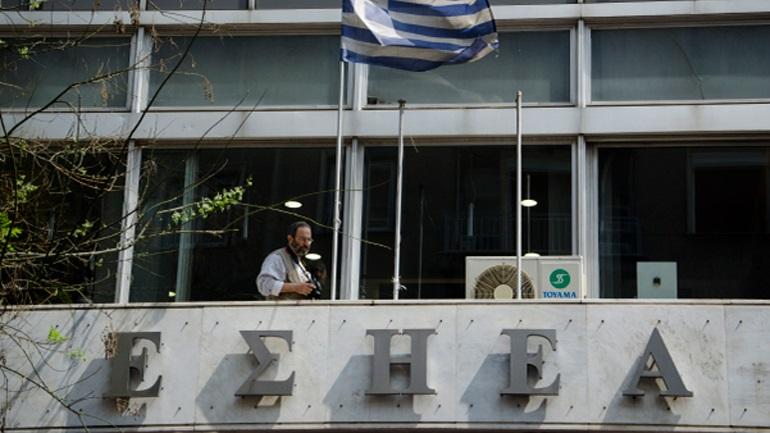 Αντιδράσεις στην ΕΣΗΕΑ για την παραχώρηση αίθουσας στην Κωνσταντοπούλου