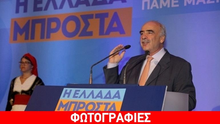 Μεϊμαράκης: Ο Τσίπρας έκανε κακό στη χώρα
