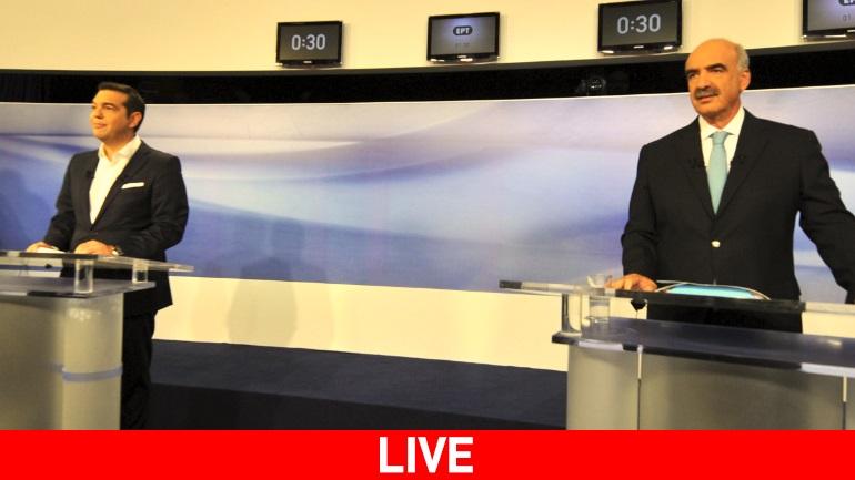 LIVE: To debate Τσίπρα-Μεϊμαράκη με φόντο τις κάλπες...