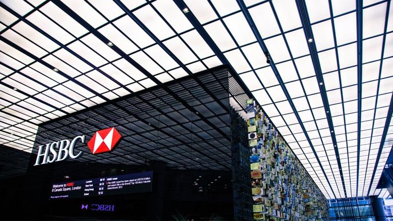 HSBC: Η οικονομία της Κίνας θα ανακάμψει