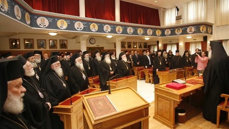 Αποτέλεσμα εικόνας για Ιερά Σύνοδος Εκκλησίας Ελλάδος: