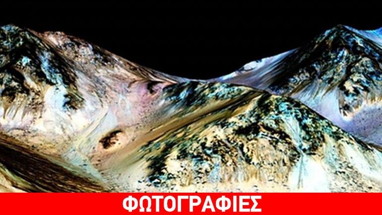 Ιστορική ανακάλυψη: Ίχνη από αλμυρό νερό σε ρέουσα μορφή τον Άρη