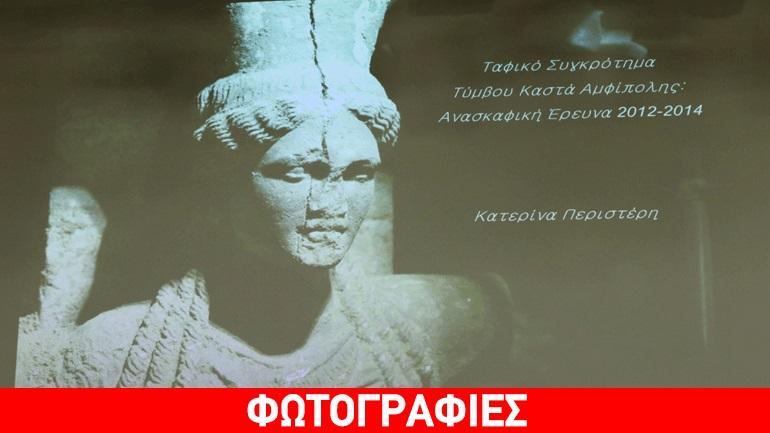 Ο Τύμβος της Αμφίπολης ήταν παραγγελία του Μεγάλου Αλεξάνδρου προς τιμήν του Ηφαιστίωνα