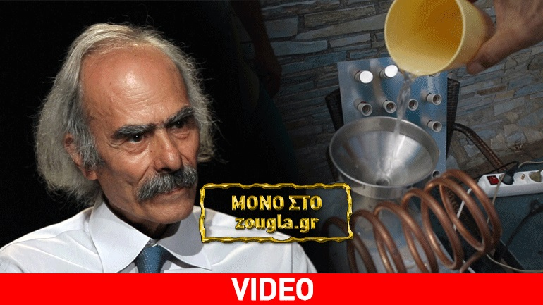 Προσεχώς: Έλληνας εφευρέτης κατασκεύασε συσκευή που παράγει ρεύμα με... νερό!