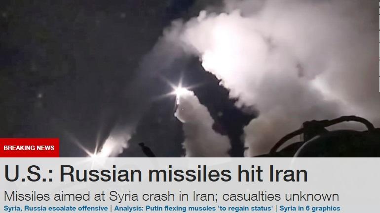 CNN: Ρωσικοί πύραυλοι κατέπεσαν κατά λάθος στο Ιράν