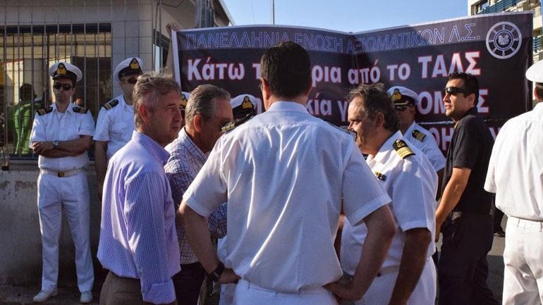 ΠΕΑΛΣ: Τα αποτελέσματα της σύσκεψης με τους Υπουργούς Ναυτιλίας και Εργασίας για το Ταμείο Αρωγής Λιμενικού Σώματος
