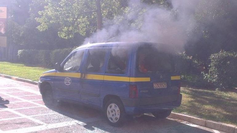 Εμπρηστική επίθεση σε βανάκι του ΟΤΕ στην παλαιά Βουλή