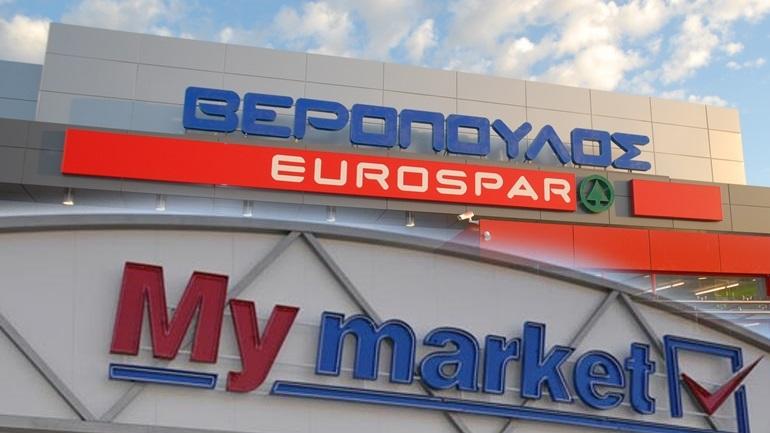 """Προσύμφωνο πώλησης των super market """"ΒΕΡΟΠΟΥΛΟΣ"""" στη """"ΜΕΤΡΟ"""""""