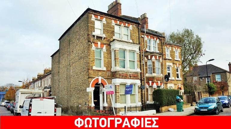 Πόσο πωλείται ένα σπίτι 7 τ.μ. στο Λονδίνο;