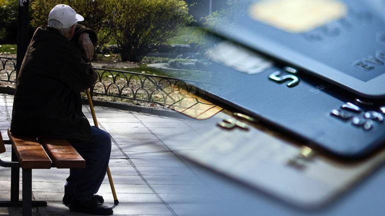 Φόρος στις ηλεκτρονικές συναλλαγές