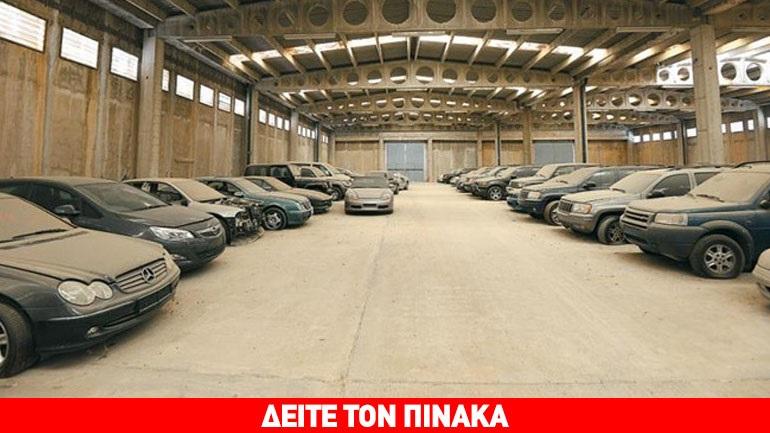 Βγάζουν σε δημοπρασία Audi, Citroen, Opel για... 400 ευρώ
