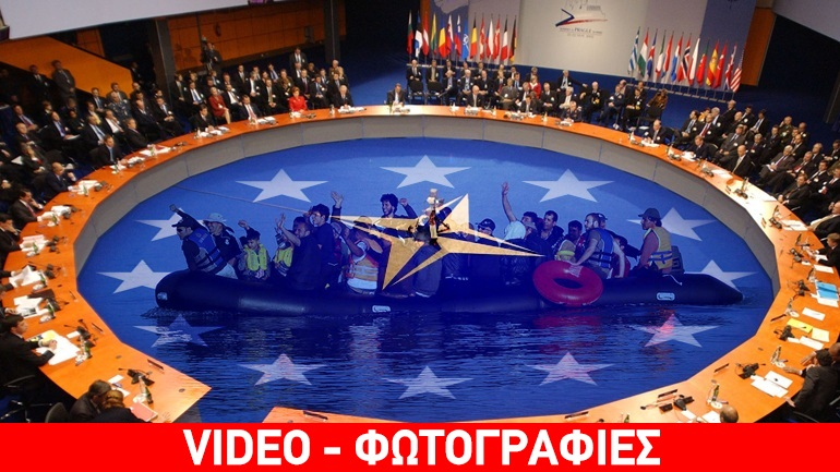 Eμπλοκή ΝΑΤΟ στο προσφυγικό