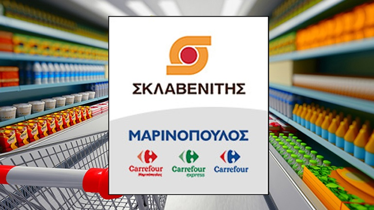 Mega deal Σκλαβενίτη-Μαρινόπουλου για τα hypermarkets