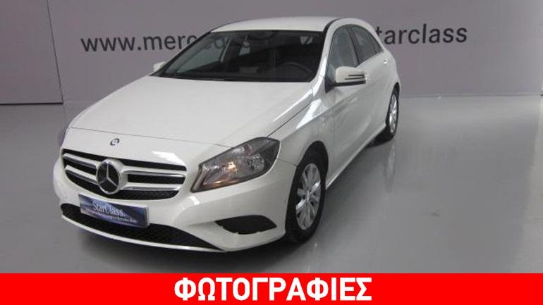 6c4be6ee7 Πού θα βρείτε τα μεταχειρισμένα Mercedes που πουλά η εισαγωγική εταιρεία
