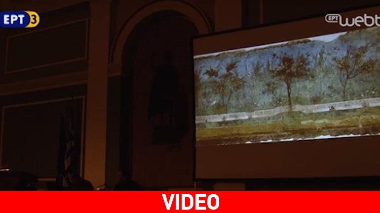 Κόντρα αρχαιολόγων για τα νέα ευρήματα στην Αμφίπολη