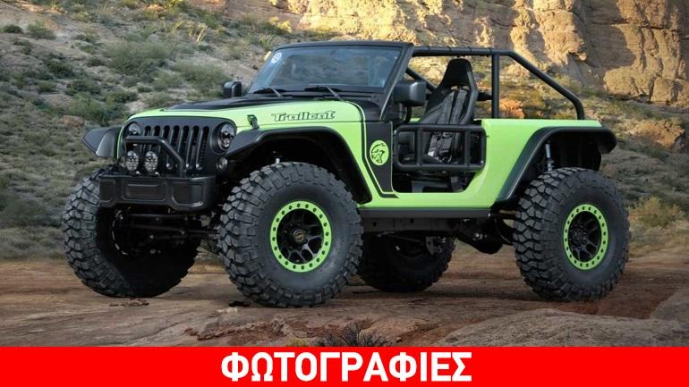Αυτό το Jeep θα το ποθήσουν όλοι!