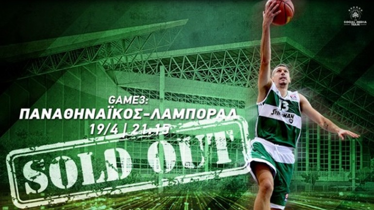 Sold out το Παναθηναϊκός-Λαμποράλ Κούτσα